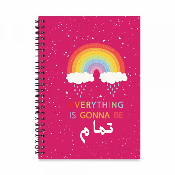 Everything is gonna be tamam Hardcover Notebook e1617974860918