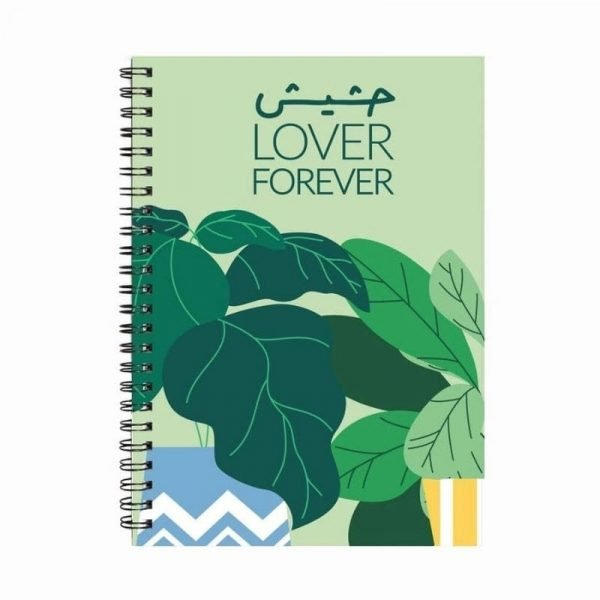 Hachich Lover Forever - Hardcover Notebook